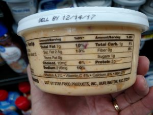 Pimiento Cheese label