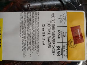 Walmart Rotisserie chicken label