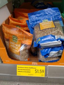 Southern Grove Sunflower Kernels Roasted & Salted or Unsalted