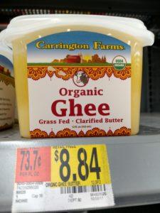 Carrington Farms Organic Ghee