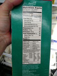Great Value Unsweetened Almond Milk label
