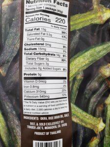 Crispy Crunchy Okra label
