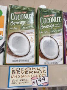 Coconut Beverage unsweetened