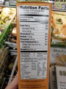 Zucchini Spirals label