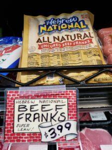 Hebrew National All Natural Beef Franks