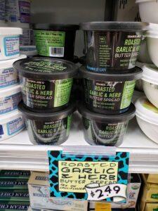 Roasted Garlic & Herb Butter Spread