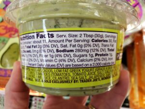 Reduced Guilt Chunky Guacamole made with Greek Yogurt label