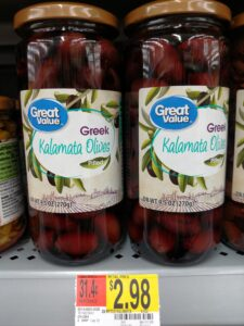 Great Value Greek Kalamata Olives