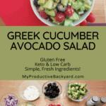 Greek Cucumber Avocado Salad Pinterest Pin