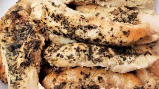 Crock Pot Garlic Herb Chicken