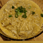 Low Carb White Chicken Chili Pinterest Pin